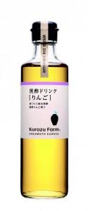 黒酢ドリンク[りんご]