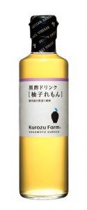 黒酢ドリンク[柚子れもん]