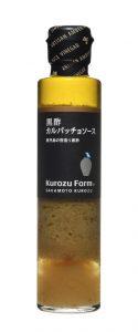 黒酢カルパッチョソース