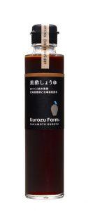 黒酢しょうゆ
