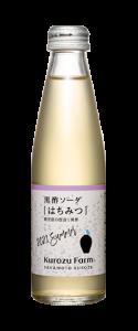 黒酢ソーダ[はちみつ] (1ケース24本)